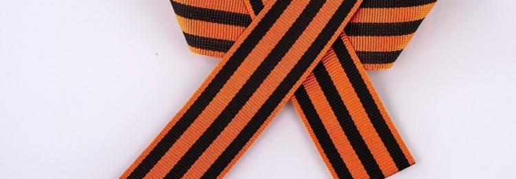 В продаже найдены георгиевские ленточки со свастикой