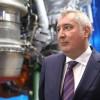 Рогозин поведал о планах по грядущему присоединению Луны к РФ