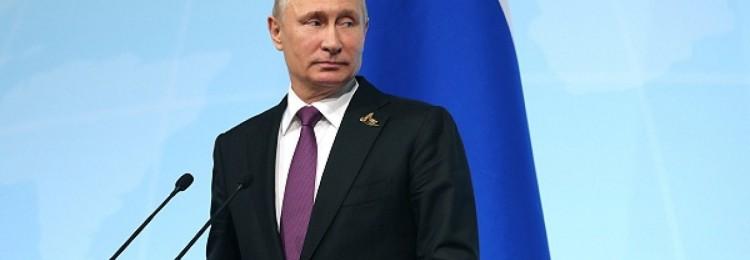 Путин и бедность в России
