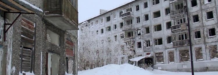 Жители Воркуты дарят свои квартиры или меняют на стиральные машинки и другую бытовую технику