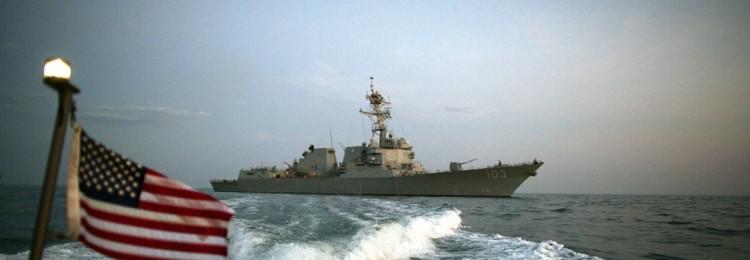 Россия займется безопасностью на Черном море