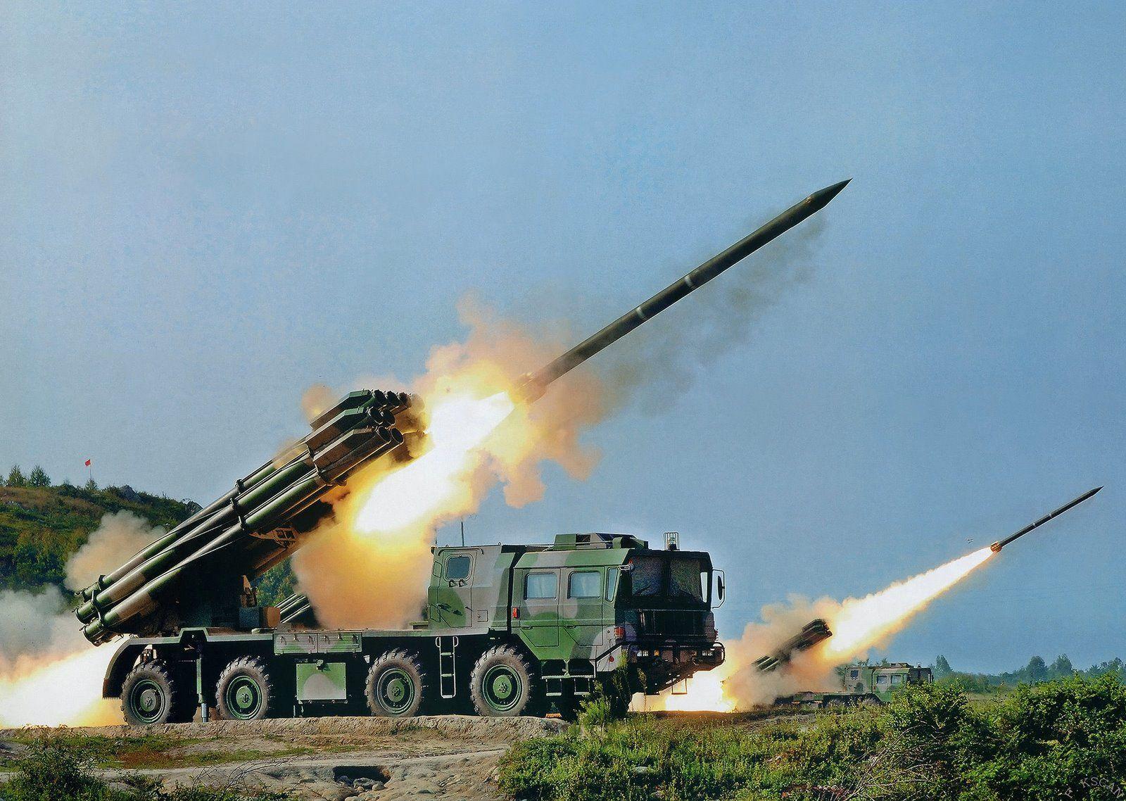 Ракетные и артиллерийские войска России