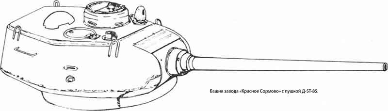 Башня танка с пушкой Д-5Т