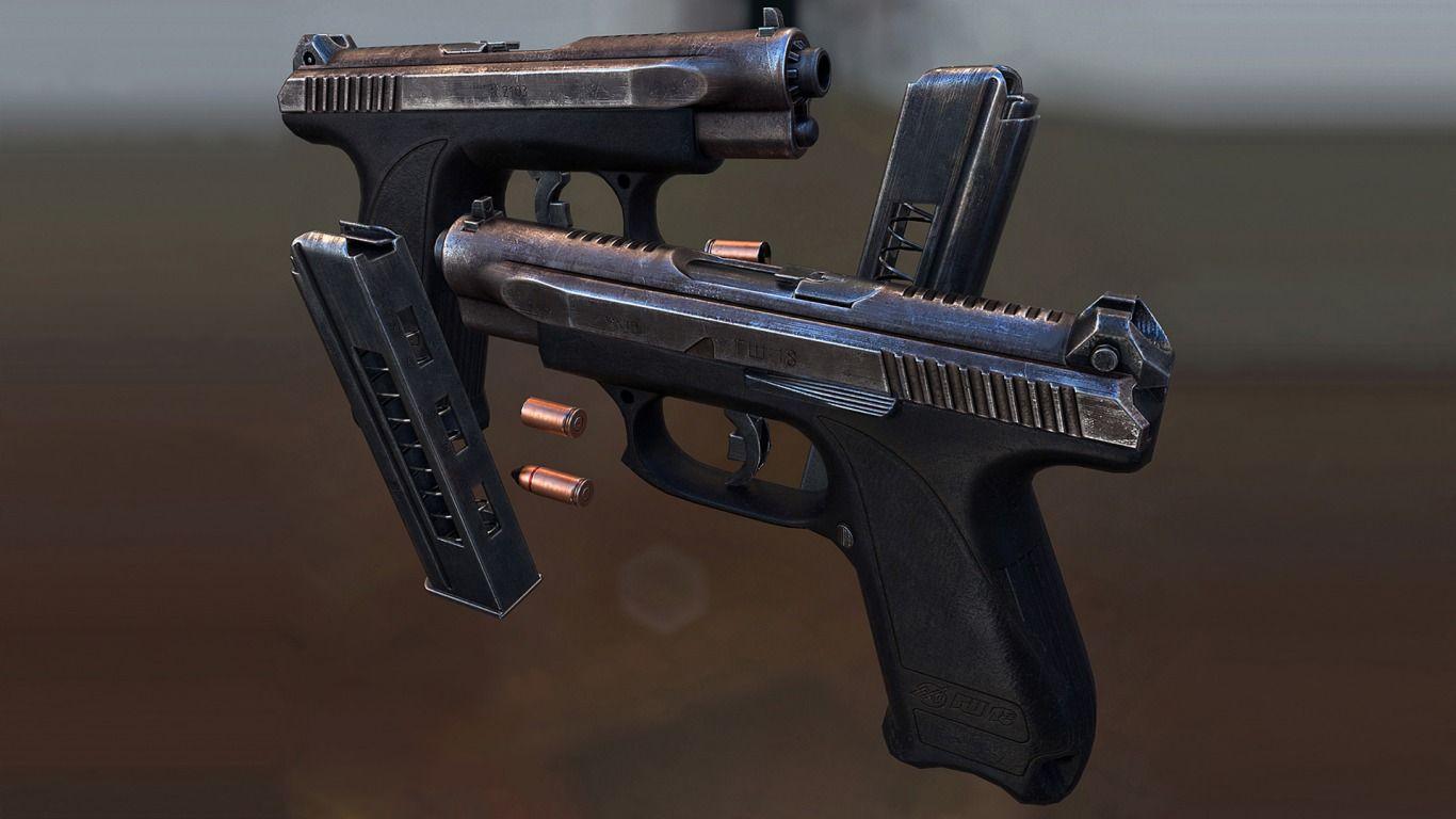 Два ГШ-18