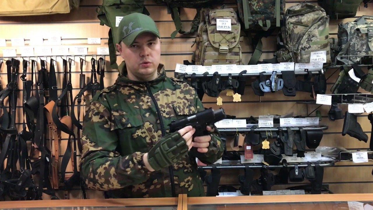 Grand Power T10 в оружейном магазине