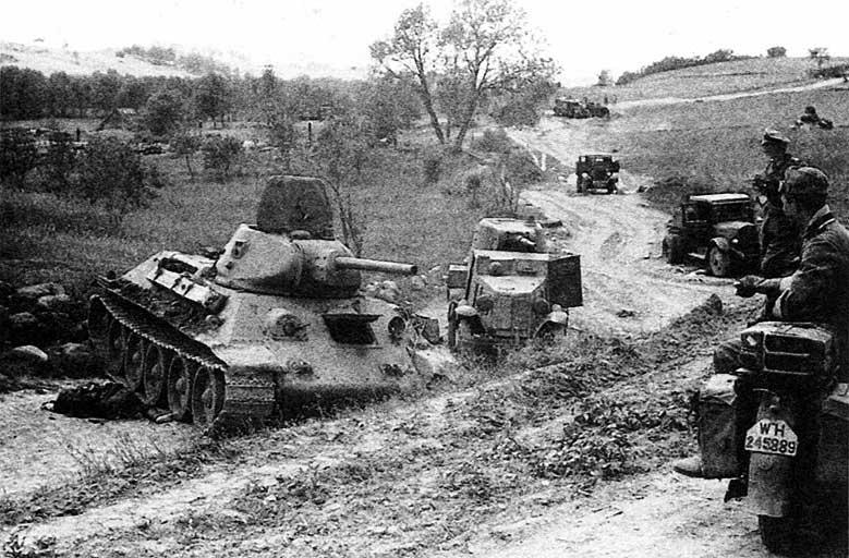 Отступление Красной Армии
