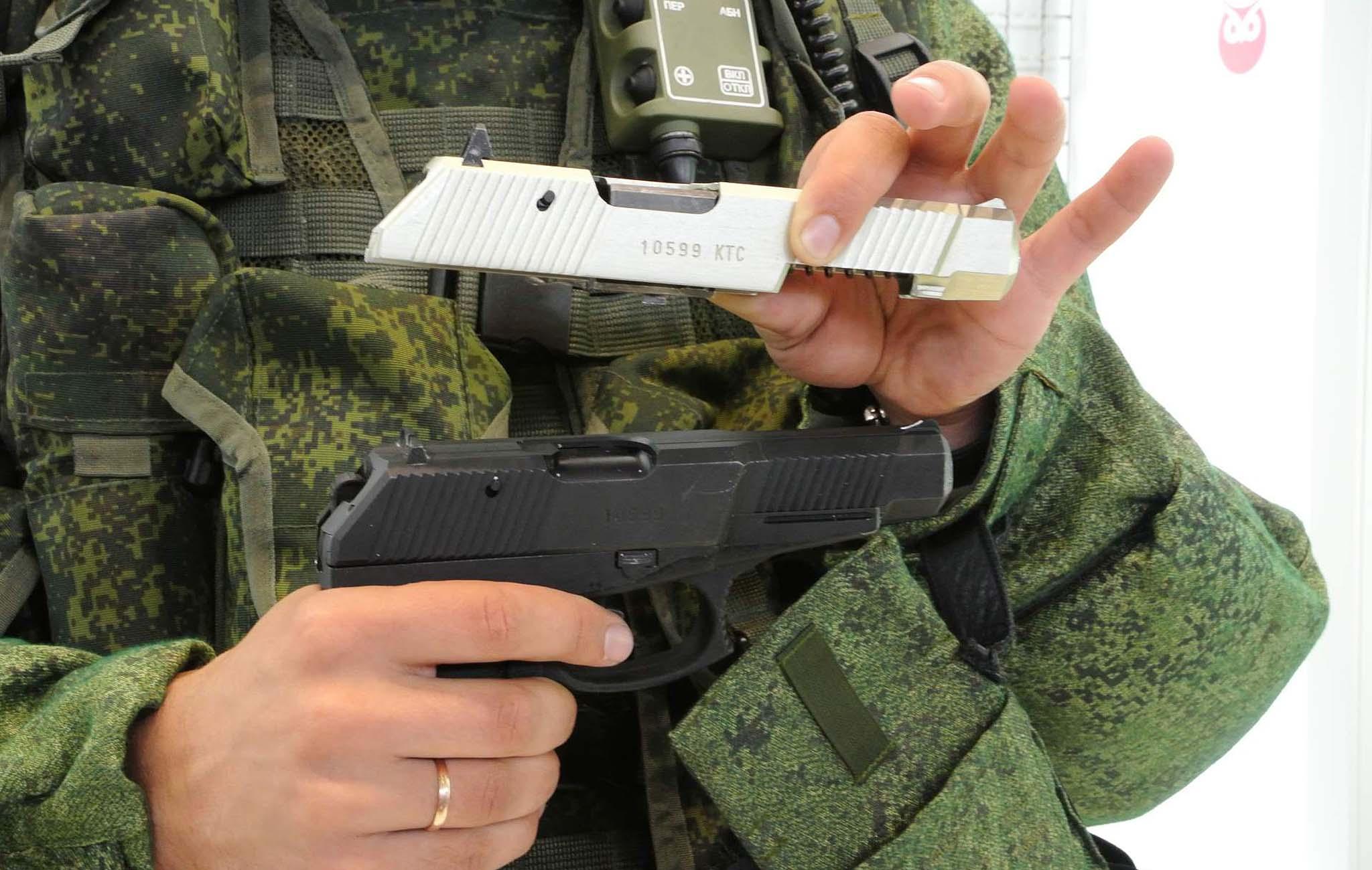 Пистолет Сердюкова со сменным затвором
