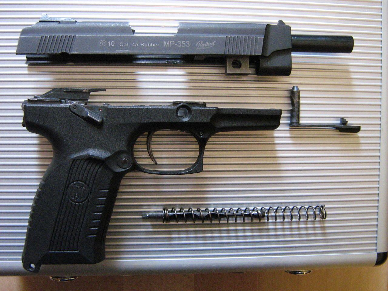 Разобранный МР-353