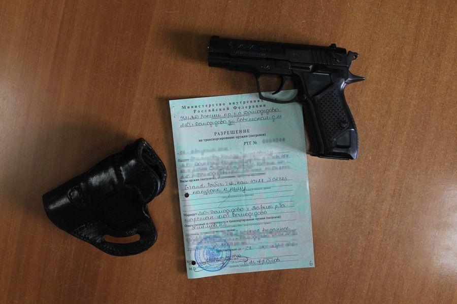 Разрешение на транспортирование оружия