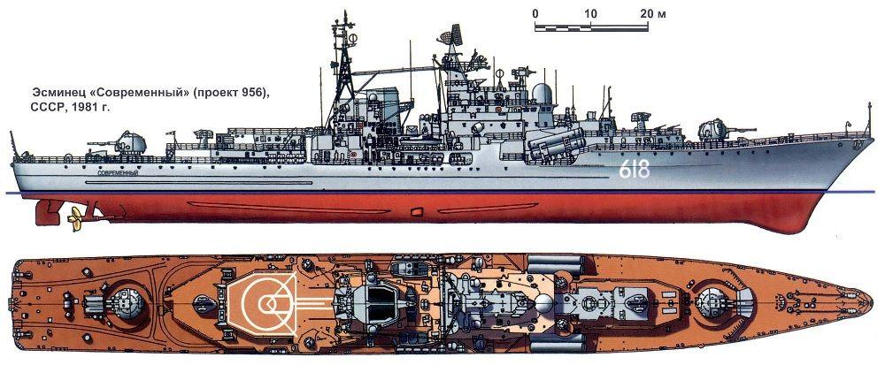 Рисунок проекта 956