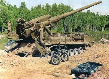 """САУ 2С7 """"Пион"""""""