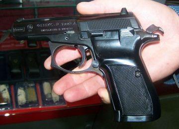 Травматический пистолет «Феникс Р»