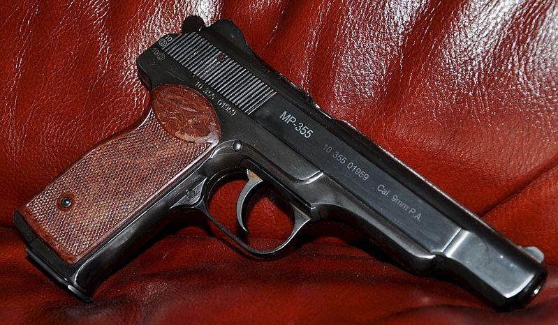 Травматический пистолет МР-355