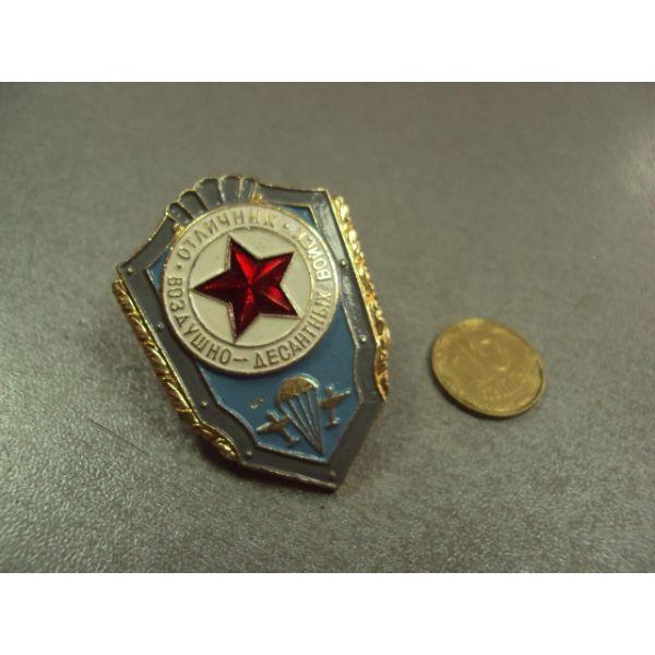 """Знак """"Отличник ВДВ"""""""