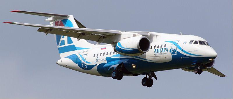 Ан-148 в небе