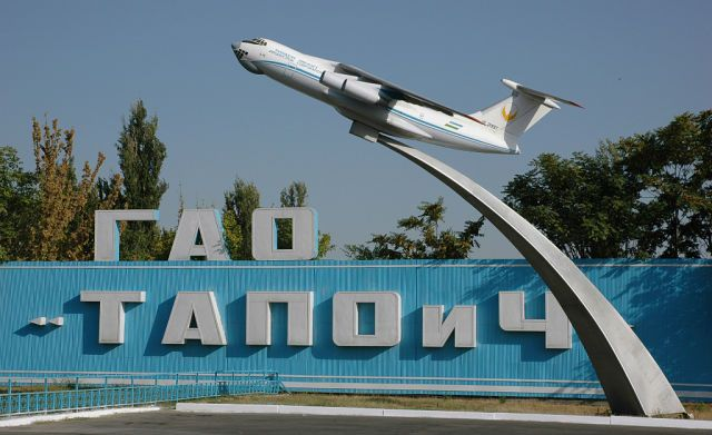 Авиазавод в Ташкенте