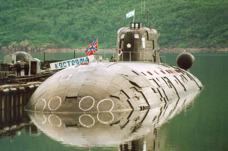 Б-276 «Кострома»