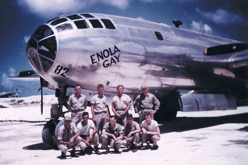 "B-29 ""Enola Gay"", сбросивший атомную бомбу на Хиросиму"