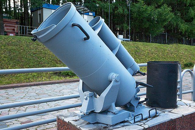 Бомбомет БМБ-2