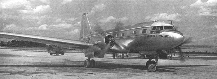 Ил-12 на ВПП