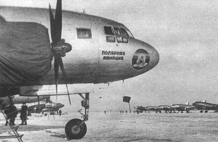 Ил-12 полярной авиации