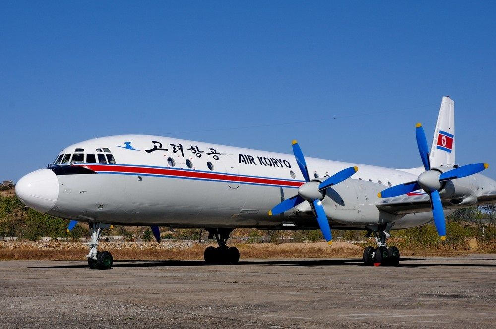 Ил-18 корейских авиалиний