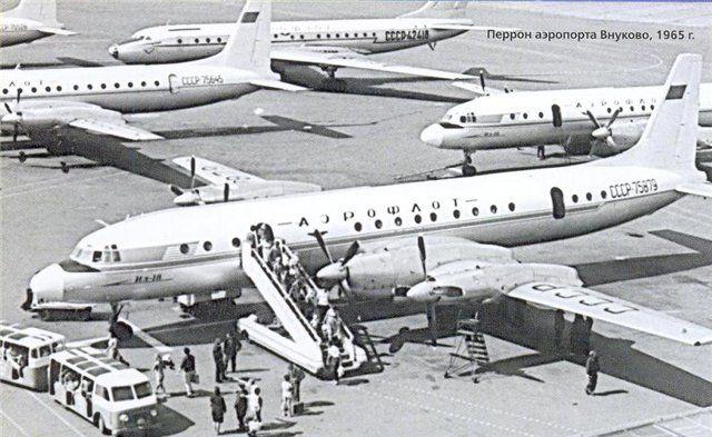 Ил-18 в аэропорту Внуково