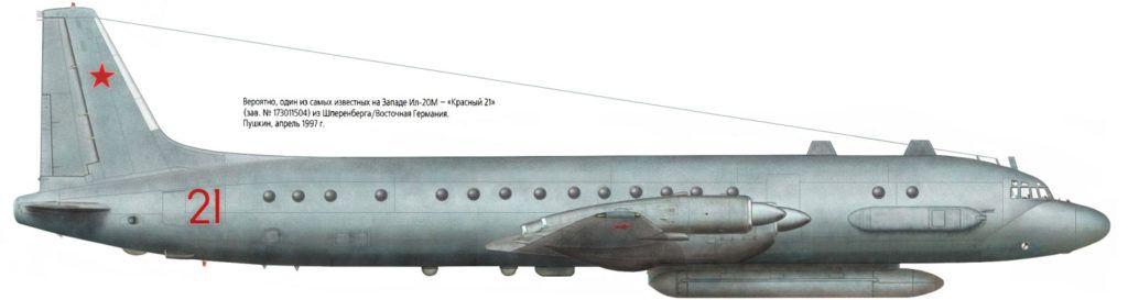 """Ил-20М """"Красный 21"""""""