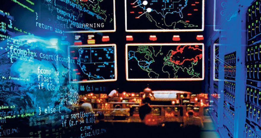 Компьютерный центр