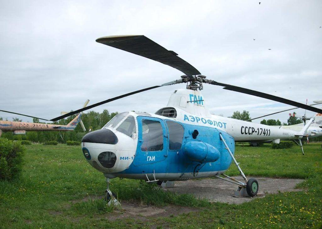 Ми-1 ГАИ
