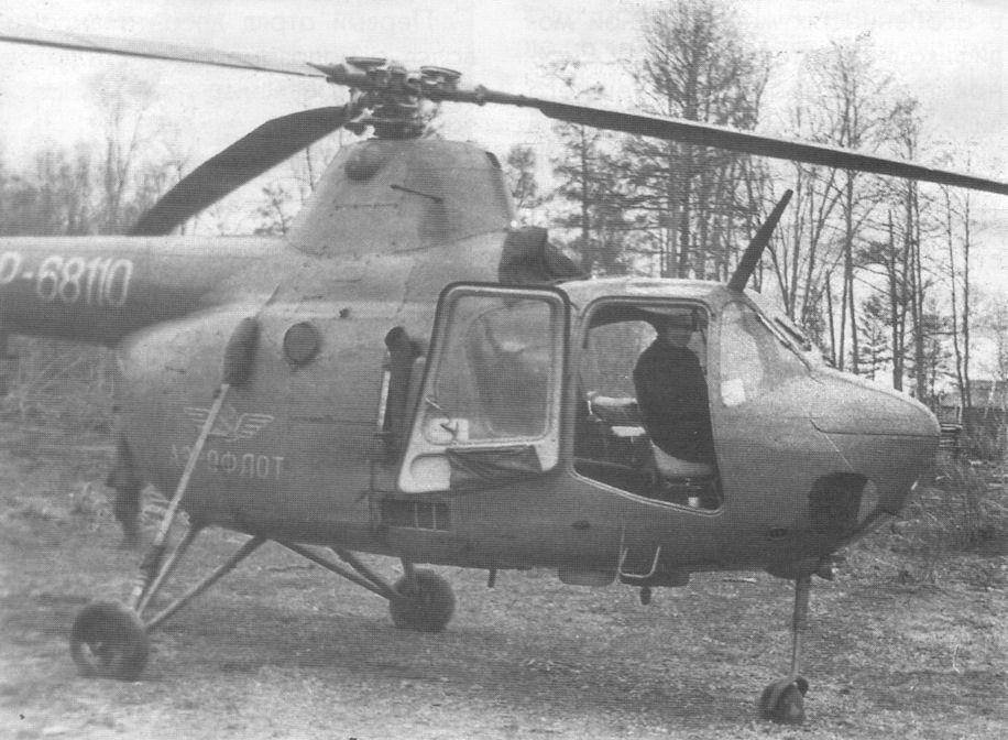 Ми-1 с пилотом