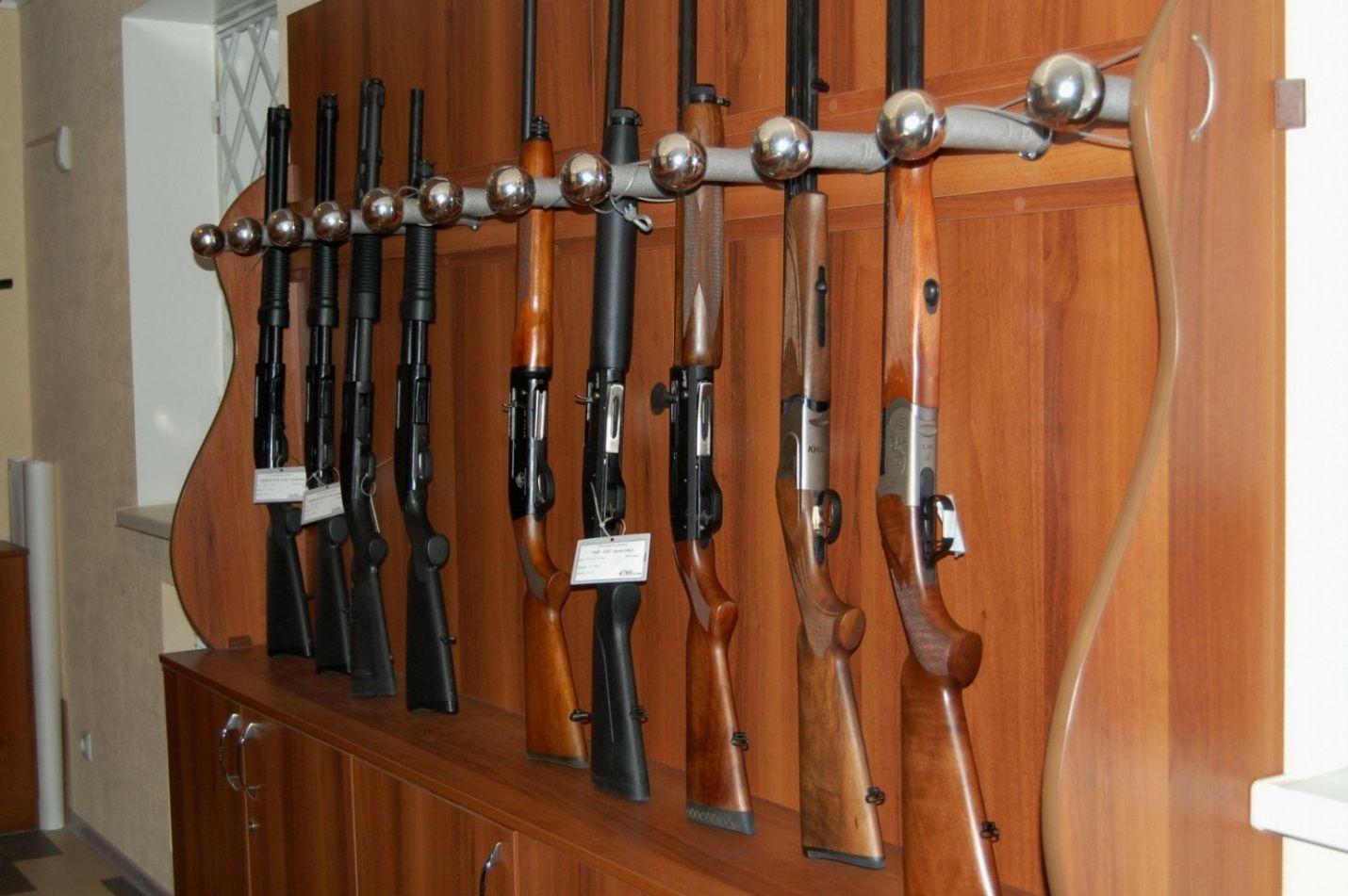 Оружейная стойка
