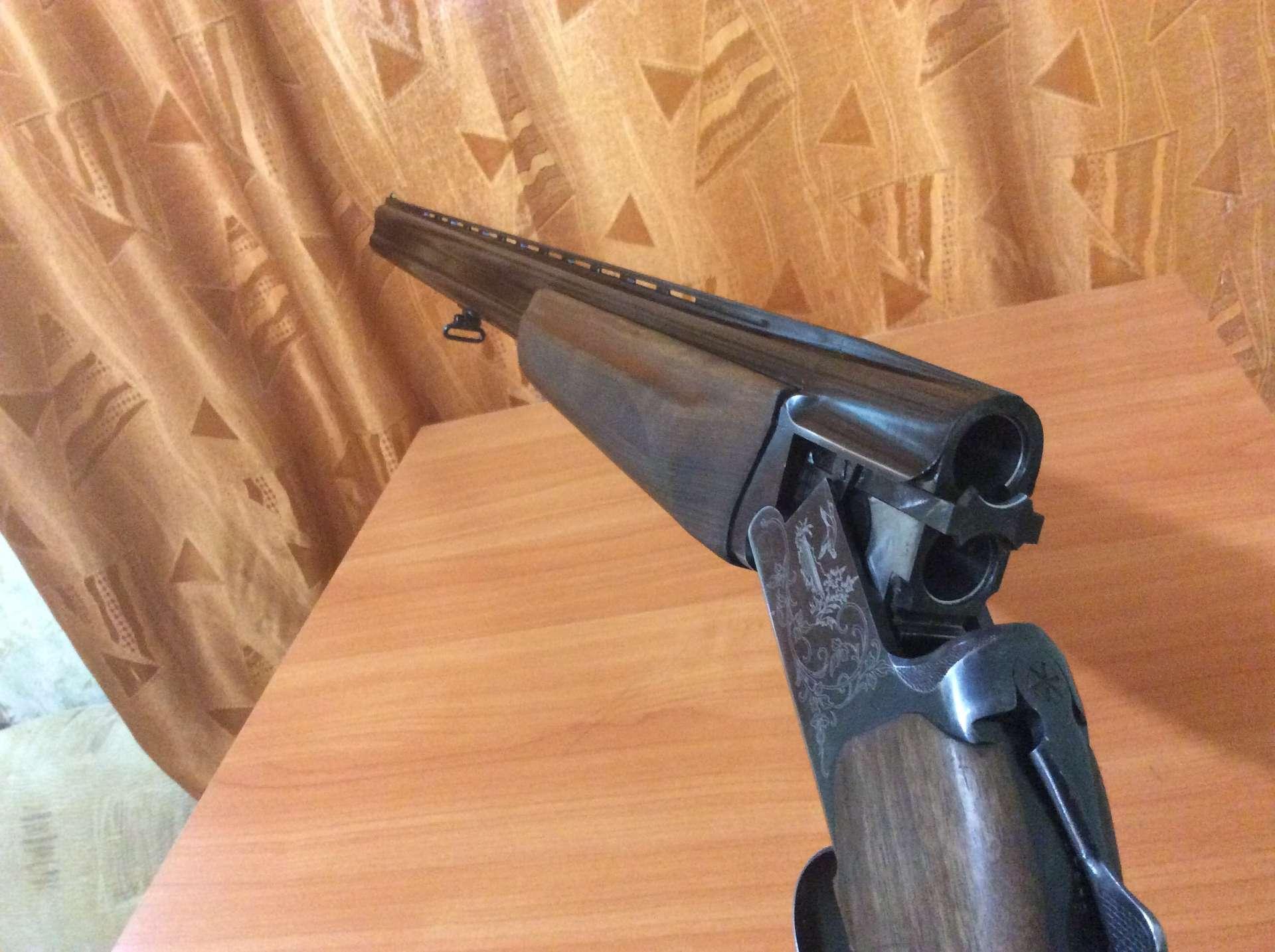 Патронник МР-27