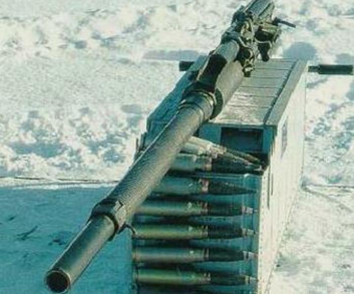 Пушка ГШ-301