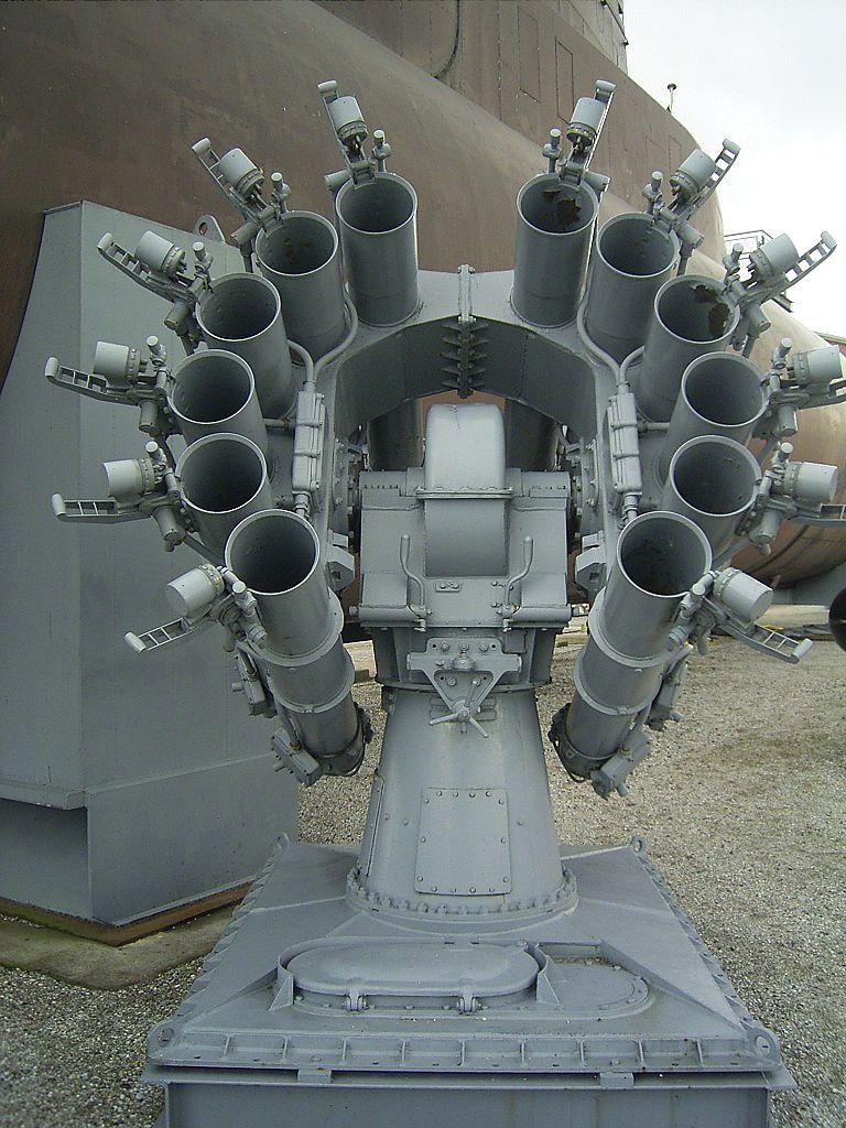 """Реактивный бомбомет РБУ-6000 """"Смерч-2"""""""