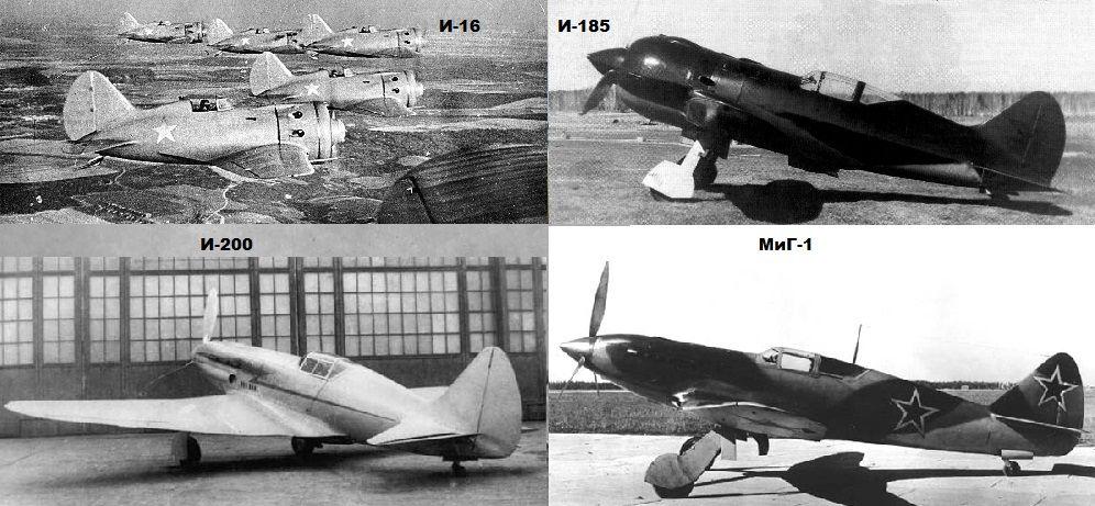 Самолеты одной школы