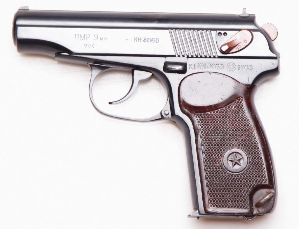 Травматический пистолет ПМР