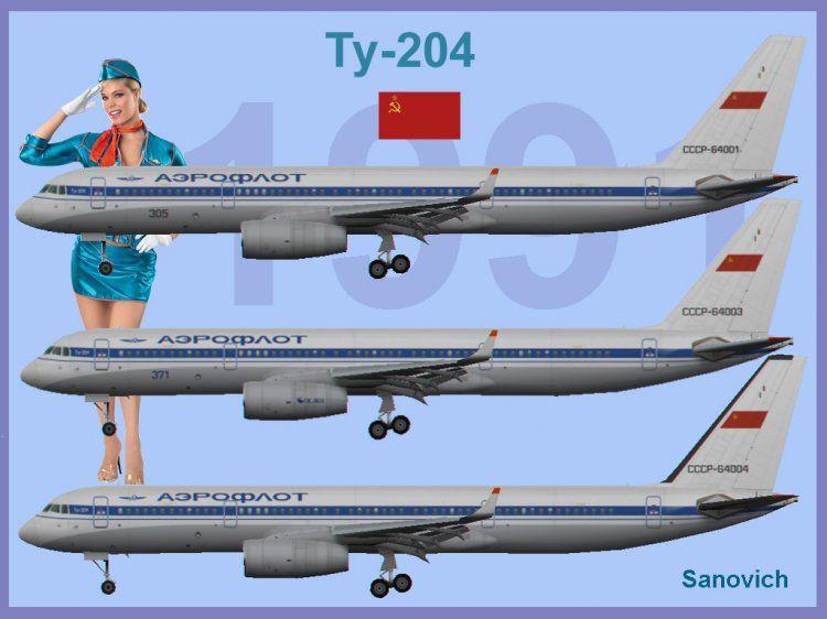 Ту-204, Аэрофлот