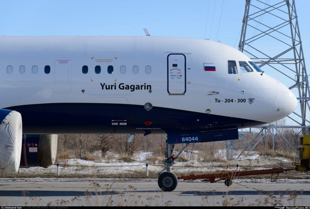 """Ту-204 """"Юрий Гагарин"""""""
