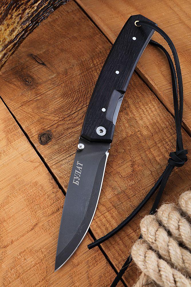 Булатный нож с ремешком