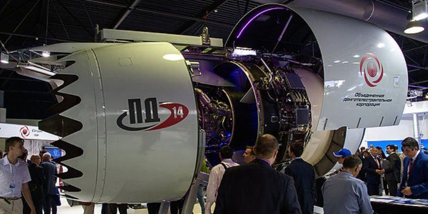 Двигатель МС-21