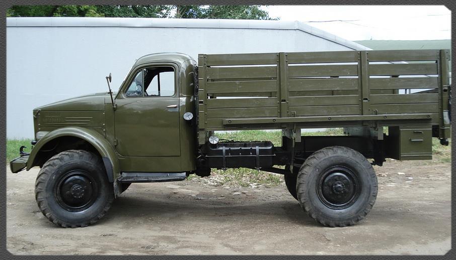 Грузовик ГАЗ-63