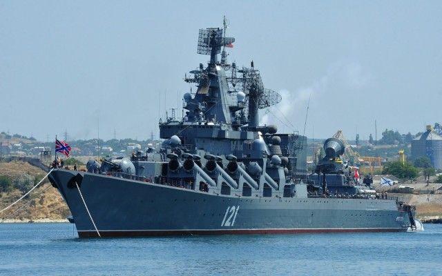 Крейсер «Москва»