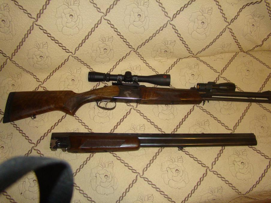 МР-94 со сменным стволом