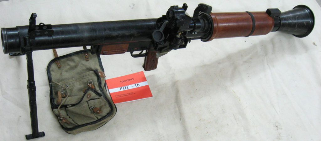 """РПГ-16 """"Удар"""""""