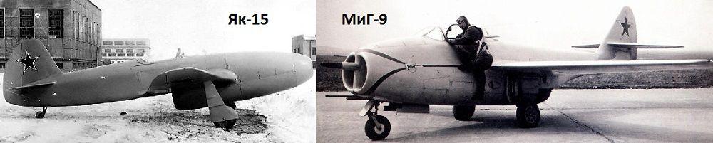Самолеты-конкуренты