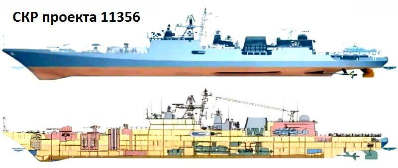 Схема СКР проекта 11356