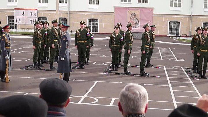 Современный Семеновский полк