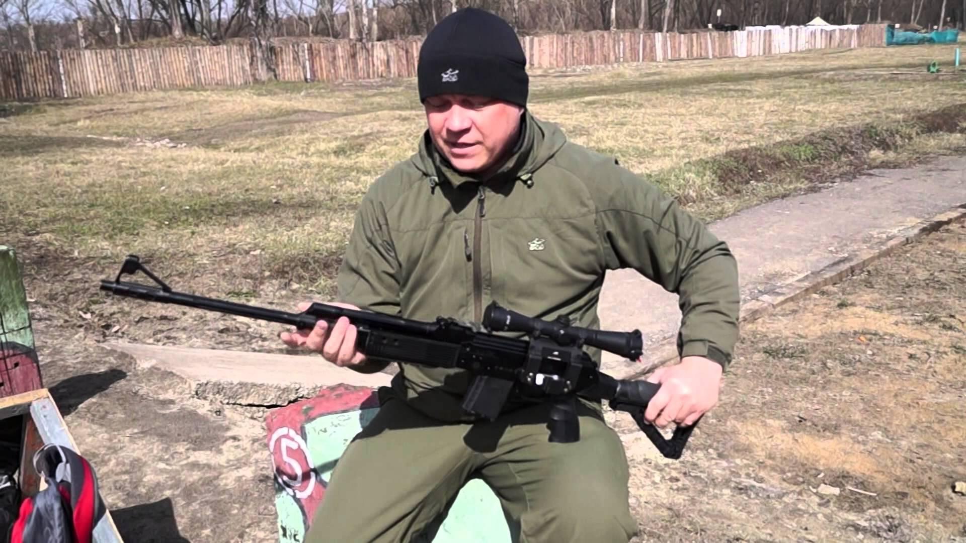 Стрелок с Вепрем-223