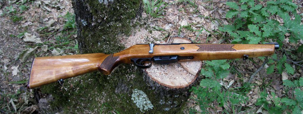 ТОЗ-106 с деревянным прикладом